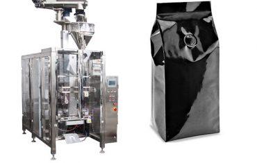 250g baliaci stroj na kávu v prášku