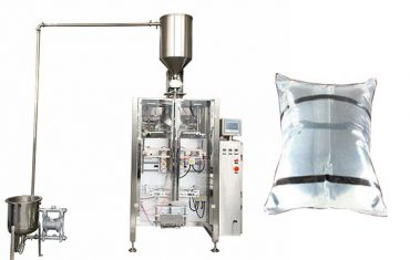 500g-2kg stroj na balenie jedlých olejov